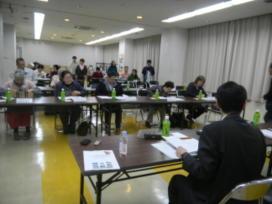 大島一般廃棄物管理型最終処分場運営協議会